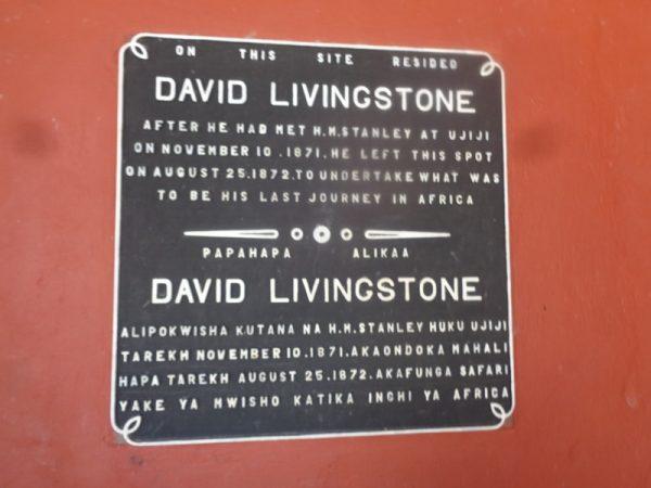 Plaque at Livingstone's house in Kazeh Copyright Rupi Mangat