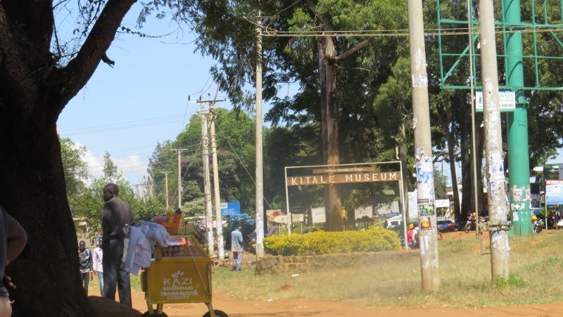 Present day Kitale. Copyright Rupi Mangat for one time use only - 9 Feb 2019 article on Kitale Museum (800x450)
